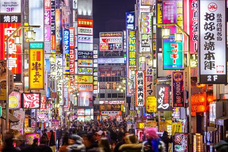 Япония упрощает визовый режим для граждан Грузии