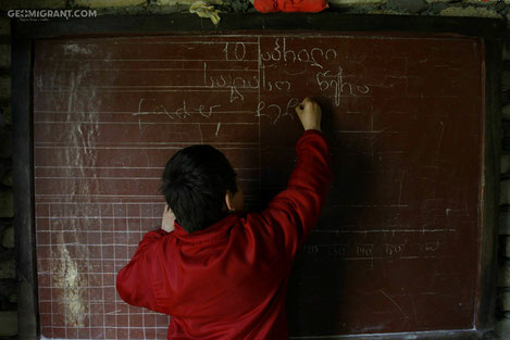 В турецких школах будут изучать Грузинский язык