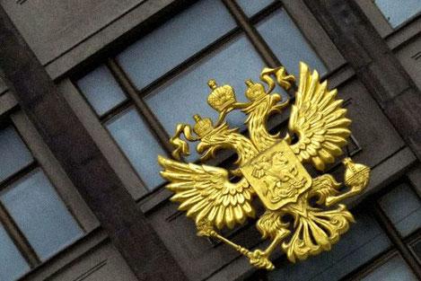 В Государственной Думе России создадут группу по восстановлению дружбы с Грузией