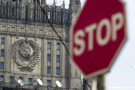 МИД России: Россия не может отменить визы для граждан Грузии