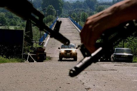 Началась восстановление главного моста, связующего регионы Грузии - Абхазия и Самегрело