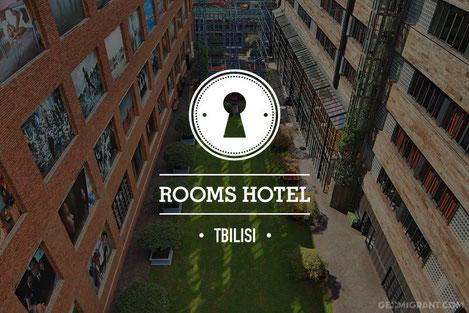Гостиница «Тбилиси румс» попала в обозрение The New York Times