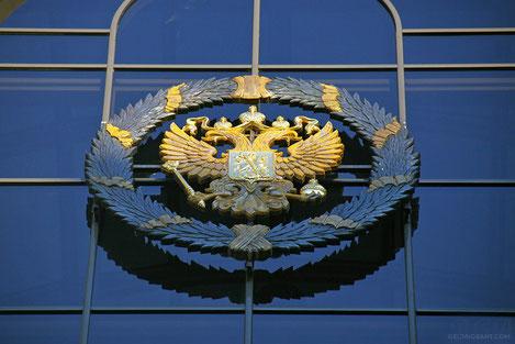 В Грузии откроется связной офис России