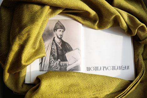 Легендарная грузинская поэма «Витязя в тигровой шкуре» издана на Чеченском языке
