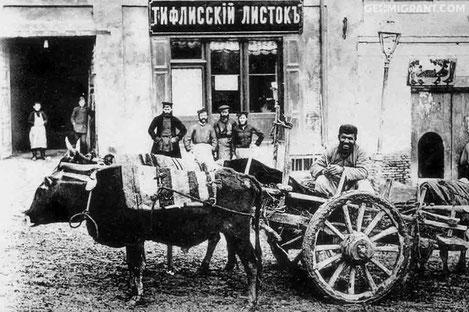 Каким был «Солнечный Тбилиси» до 1917 года