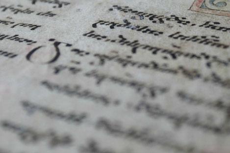 Древнее Евангелие из Грузии может стать «Достоянием Памяти Мира»