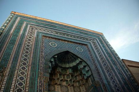 Узбекистан готовит масштабные инвестиции в Грузию