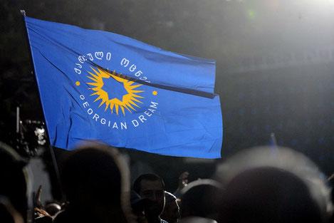 «Грузинская мечта» сбывается?...