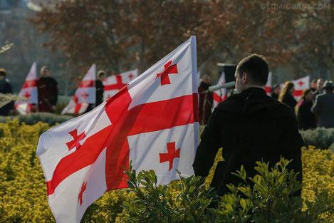 Грузия празднует День Государственного Флага