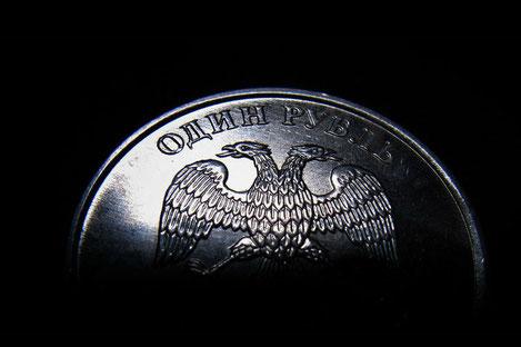 Из каких стран перечисляют больше денег в Грузию?