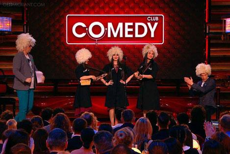 Трио «Мандили» в Comedy Club: «Грузины поют лучше всех в мире а Грузинки поют лучше чем Грузины»