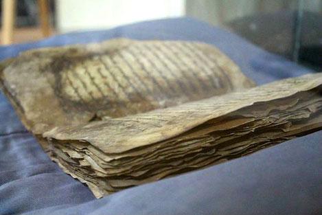 Опубликован текст клятвы православного грузинского врача XIV века