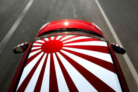 Япония упрощает визовый режим для Грузии