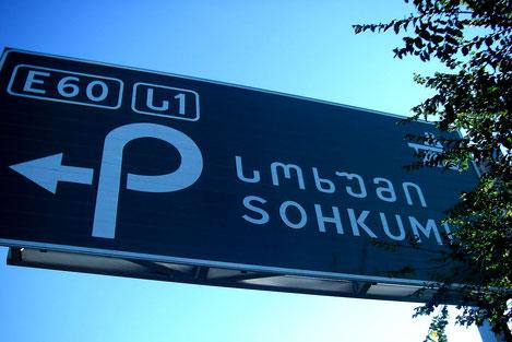Впервые за 25 лет официальная делегация Грузии отправиться в Сухуми
