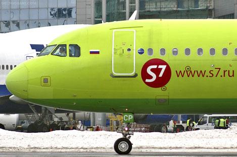 В «Домодедово» при взлете загорелся самолет рейса Москва-Тбилиси
