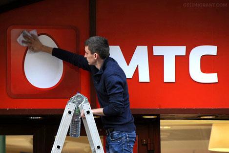 Новый рекламный ролик МТС вызвал резко отрицательный резонанс в Грузии
