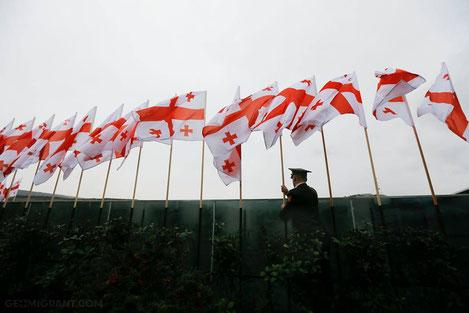 Сегодня день грузинского флага