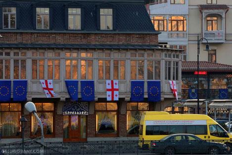 Европарламент отменил визовый режим для Грузии