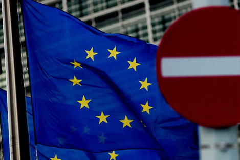 Комитет Европарламента одобрил соглашение об отмене визового режима для Грузии