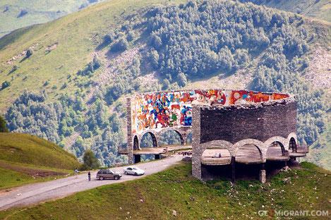 Автомагистраль «Степанцминда - Ларс» закрит для всех видов транспорта