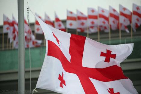 Грузия награждена за вклад, внесенный в ядерную безопасность