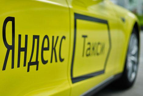 Сервис «Яндекс.Такси» запустился в Грузии
