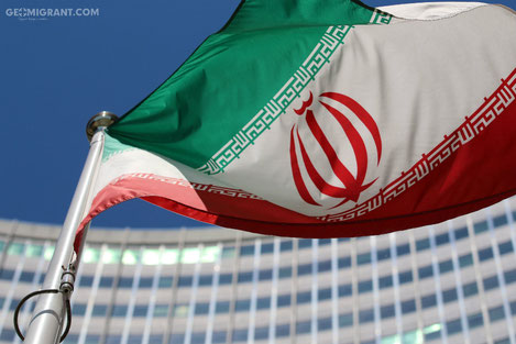 Иран отменил визы для граждан Грузии