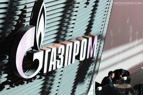 «Газпром» и Грузия обсудили вопросы сотрудничества