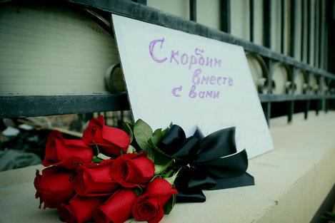 Общее горе: в Тбилиси скорбят по погибшим в катастрофе под Сочи