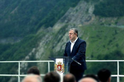 Премьер Грузии обратился к высшему руководству Российской Федерации
