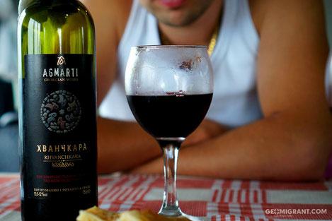 «Вино - ДНК Грузин»
