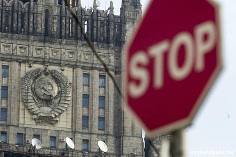 МИД России оценил возможность отмены виз для граждан Грузии