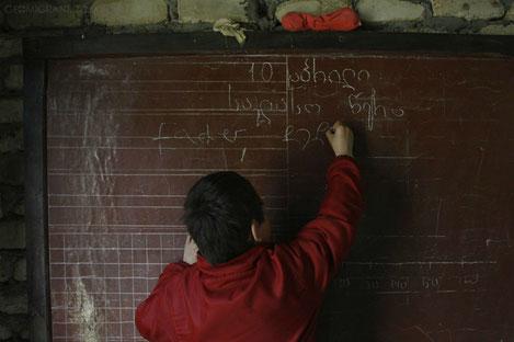 В школах Грузии вводят новый предмет «Моя Грузия»