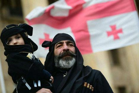 Сегодня - День государственного флага Грузии