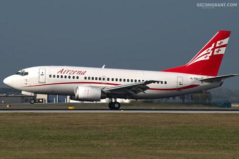 «Georgian Airways» открывает рейс из Тбилиси в Ростов-на-Дону
