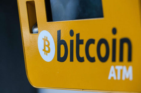 Первый «Bitcoin» банкомат установлен в Тбилиси