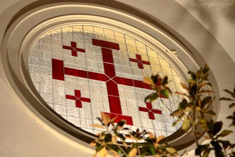 Фонд Патриарха Грузии начинает программу по мирному урегулированию конфликтов