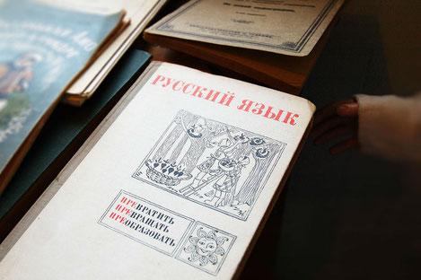 В столице Грузии открылся Центр тестирования русского языка