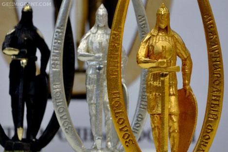 Писательница из Грузии признана лучшей в «Прозе» на международном конкурсе  «Золотой Витязь»