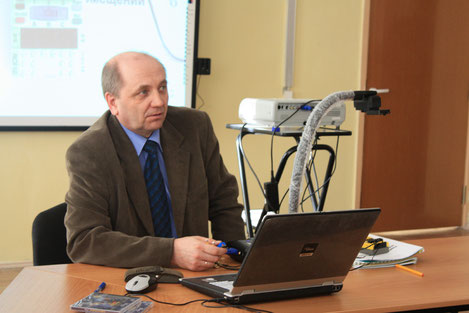 Использование документ-камеры во время лекции