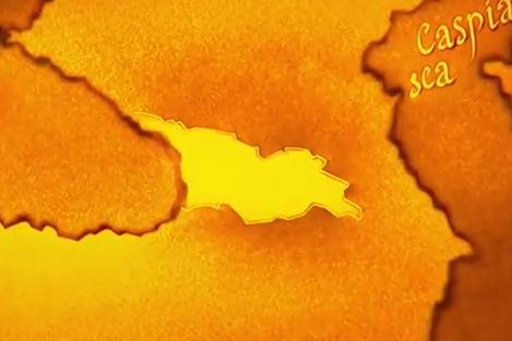 «Истинный вкус истории Грузии»