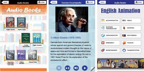 englische Hörbücher zum Sprachenlernen