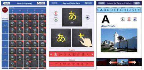 Chinesische Schriftzeichen malen