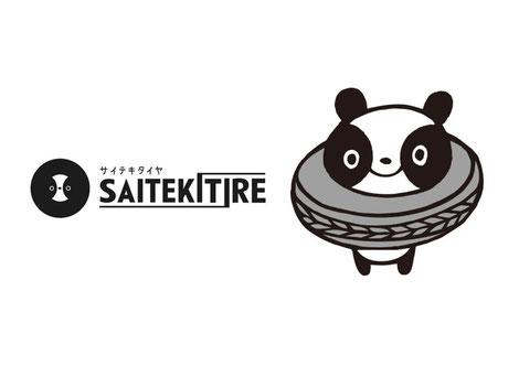 タイヤ販売店サイテキタイヤのキャラクターとロゴを手がけました。2014年夏よりオープンとのことです。
