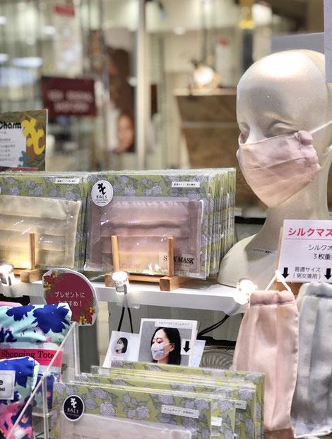 シルクオーガンジー100%マスク