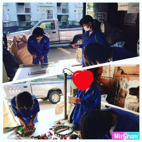横浜市港南区の畳店 内藤畳店 体験実習