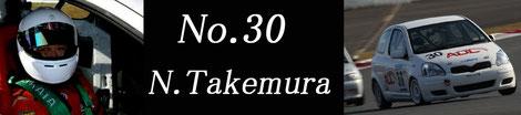 No,30 N.Takemura