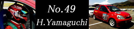 No,49 H.Yamaguchi