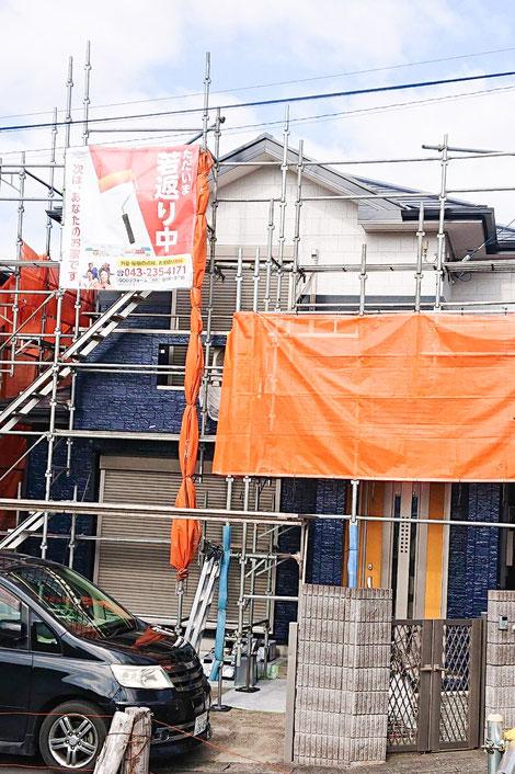 千葉市中央区南町の外壁塗装工事中