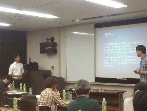 第19回 YOU地域連携のための研修会の様子 講師:尾中 準志 作業療法士